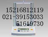QC15DCE-S,QC20DCE-H,QC7DCE-S ,QC5DCE-S天平 QC15DCE-S,QC20DCE-H,QC7DCE-S ,QC5DCE-S