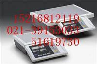 QC60FEG-S,QC150FEG-S,QC65EDE-S,QC35EDE-S天平 QC60FEG-S,QC150FEG-S,QC65EDE-S,QC35EDE-S