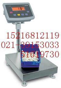 PMA7500,FD300IGG-S,FD150IGG-S天平 PMA7500,FD300IGG-S,FD150IGG-S