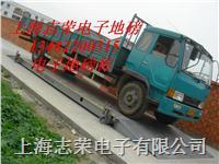 40吨地上衡、50吨地上衡、60吨地上衡、80吨地上衡 SCS