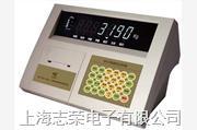 耀華電子秤、上海耀華電子秤、耀華電子秤廠 TCS-75