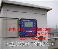 上泰dc-5300,dc-5100,dc5300,dc5100,上泰溶氧仪 dc-5300,dc-5100,dc5300,dc5100