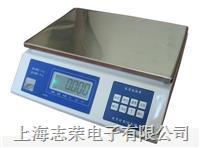 300kg上海電子秤,600kg上海電子秤 TCS