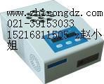 LH-1低温蒸馏器 LH-1