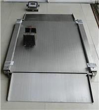 10公斤防爆电子秤直销,防爆平台秤 SCS