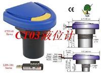 LU81-5101,CT03-01,LU12,Flowline液位计 CT03-01