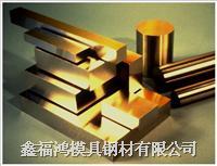 紅銅 銅帶 銅管 C1220 銅線 C1201