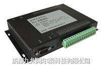 阿尔泰 RTU6300 电压模拟量输入模块
