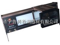 LK-LED39T台式LED观片灯 工业评片灯 射线底片评片灯 LK-LED39T