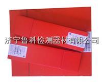 工业x射线胶片价格 爱克发工业胶片80*300