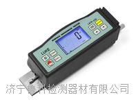 LKTR-621便携式表面粗糙度测量仪/手持式粗糙度测量仪