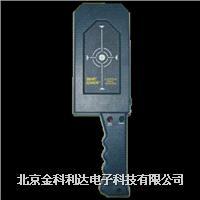 AR904金属探测器 AR904