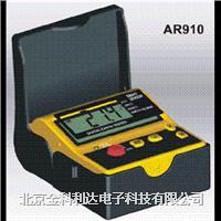 AR910接地电阻测试仪 AR910
