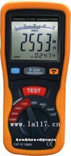 DT-5505绝缘表 DT-5505