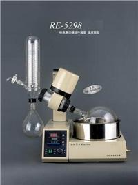 RE-5298旋转蒸发器 RE-5298