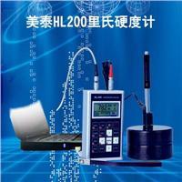 HL200里氏硬度计HL200 HL200