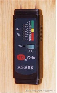 木材水分仪,木材测湿仪,纸张测湿仪,纸张水分仪 木材水分仪