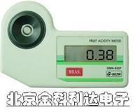 水果酸度计,果实酸度计,水果酸度测定仪韩国G-WON中国区总代理 GMK-835F,GMK-835N,GMK-706R,GMK-708