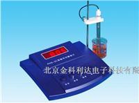 PHS-3C型实验室精密酸度计数字酸度仪数显酸度仪数字酸度计批发 PHS-3C