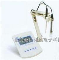 DDS-307智能型电导率仪数字电导率仪 DDS-307