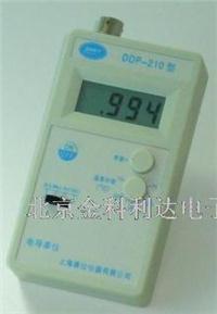 DDP-200便携式电导率仪数字电导率仪 DDP-200