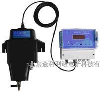 WGZ-1C在线浊度计在线浊度仪在线数显浊度计 WGZ-1C