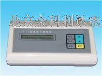 F-1氟离子浓度计氟离子浓度仪数字氟离子浓度计数显氟离子浓度仪 F-1