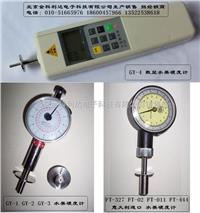 果实硬度计数显水果硬度计指针果实硬度计果品硬度计进口国产 GY-4 GY-3 GY-2 GY-1