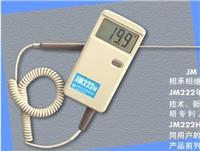 JM6200型智能高精度数字点温计数字温度计高精度数字温度表高温度数字点温计厂家直销 JM6200型