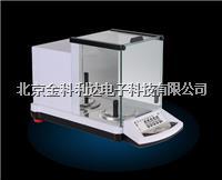 ESJ-2104华科电子分析天平电子天平210g/0.1mg