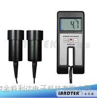 透光率仪WTM-1100