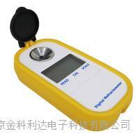 DR603数显乙二醇浓度计丙二醇浓度计,防冻液浓度计冰点仪