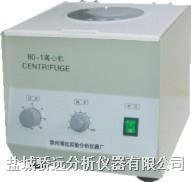 台式电动离心机 80-1型 台式电动离心机 80-1型