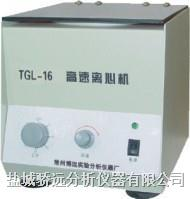 大容量台式电动离心机 TDL-40B型 大容量台式电动离心机 TDL-40B型