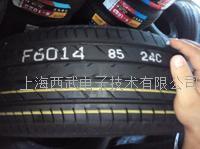 轮胎喷码机