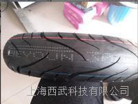 橡胶轮胎喷码机