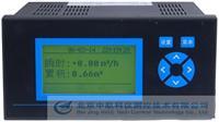 液位仪 XSVC