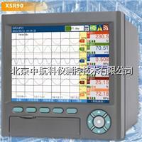 彩屏无纸记录仪 XSR90