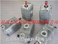 日本島津(SHIMADZU)YPD1-2.5-2.5A2D2-L齒輪泵 YPD1-2.5-2.5A2D2-L