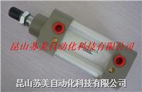 台湾HINAKA中日流体气液元件 全系列