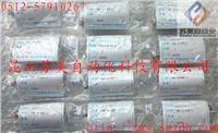 日本FUJI SEIKI缓冲器,不二精器缓冲器,不二液压缓冲器,不二液压阻尼器 全系列