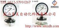 日本TOKO压力计,TOKO压力表,TOKO隔膜式压力计,TOKO隔膜式压力表 BR-2形,DR-2形,R-BU形,BL-B-AT形,D-NA形,D-NAf形...