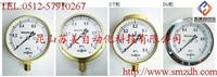 日本TOKO壓力計,TOKO壓力表 全系列