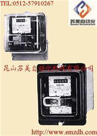 TOYO-電力量計/無效電力量計kWH/kVARH Meter S11,S21,S21-V,S31,S31-V,S74-S74-V,Q93-V,Q94-V