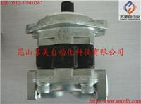 日本SHIMADZU岛津SGP1齿轮泵,SGP2齿轮泵 SGP1A-16,SGP1A-18,SGP1A20,SGP1A20,SGP1A-25,SGP1A-2