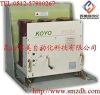 KOYO-真空斷路器VCB,KOYO真空斷路器,KOYO斷路器 全系列