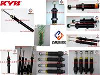 KYB緩沖器,KYB油壓緩沖器,KBMT12-20-8C KBMT12-20-8C,KBM7-15-8C,KBM10-20-6,KBM10-50-11CMK,