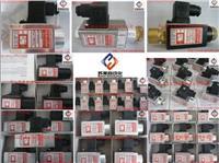 德国DS117/F压力继电器,DS117/F压力开关,DS-117压力继电器,DS-117压力开关 DS117/F,DS117/B,DS-117-70.DS-117-150,DS-117-240.DS