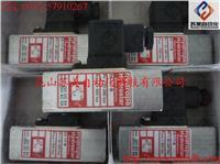 德国压力继电器DS117-70/F,DS117-70-B,DS117-150-F,DS117-150/B,DS117-240/F,DS117-240/B DS117-70/F,DS117-70-B,DS117-150-FF,DS117-150/B,DS1