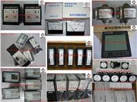 TOYOKEIKI,TOYO KEIKI,東洋計器,TOYOKEIKI電流互感器,TOYO KEIKI高壓用互感器 COM-5-20,COM-5-26,COM-5-30,COM-5-40,COM-15-26,COM-